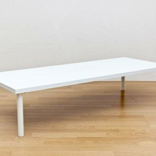 新品 フリーローテーブル 150×60 ホワイト (ローテーブル)