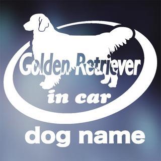ゴールデンレトリバー in carステッカー、犬ステッカー(犬)