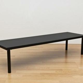 新品 送料無料 フリーローテーブル 150cm幅 奥行き45cm ブラック (ローテーブル)