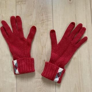 バーバリー(BURBERRY)の手袋 バーバリー 赤(手袋)