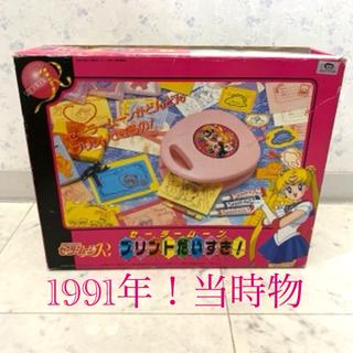 1991当時物‼️セーラームーン(その他)
