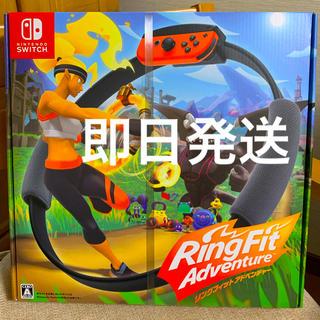 ニンテンドースイッチ(Nintendo Switch)の【新品・未開封・即日発送】リングフィット アドベンチャー(家庭用ゲームソフト)