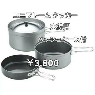 ユニフレーム(UNIFLAME)のユニフレーム クッカー(調理器具)