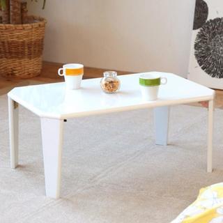 鏡面天板 テーブル 折りたたみ式 ローテーブル 白 黒 幅75cm(ローテーブル)