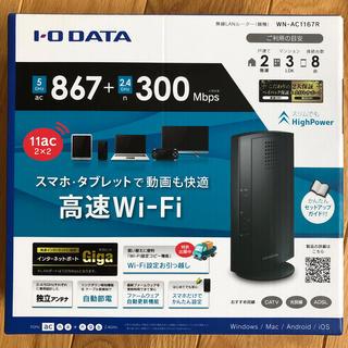 IODATA - 無線 LANルーター IO・DATA  WN-AC1,167R
