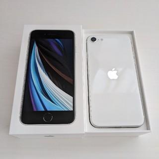 アイフォーン(iPhone)のApple iPhone SE(2020) 64GB ホワイト SIMフリー(スマートフォン本体)
