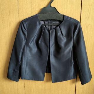 ニジュウサンク(23区)の23区 ノーカラージャケット ネイビー 新品 Sサイズ(ノーカラージャケット)