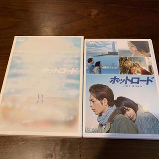 集英社 - ホットロード DVD