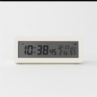 ムジルシリョウヒン(MUJI (無印良品))の新品★無印良品★デジタル電波時計 置時計 ¢♯☆目覚まし時計 白 ⁂**♫*¢*(置時計)