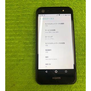 アクオス(AQUOS)のSoftbank AQUOSXx3mini 603SH ジャンク(スマートフォン本体)