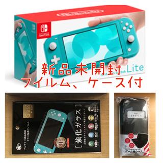 ニンテンドースイッチ(Nintendo Switch)の新品未開封★スイッチ switch ライト ターコイズ 保護フイルム、ケース付き(携帯用ゲーム機本体)