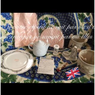 マリークワント(MARY QUANT)のレア マリークワント ティーポット ジルスチュアート ケーキ プレート 新品(食器)