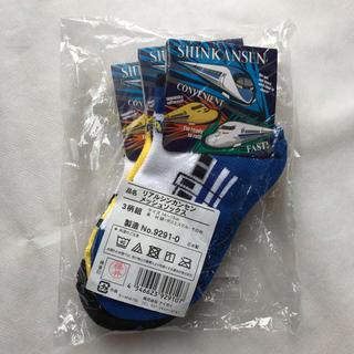 サンリオ(サンリオ)の靴下 メッシュソックス 3足 3柄 新品✨(靴下/タイツ)
