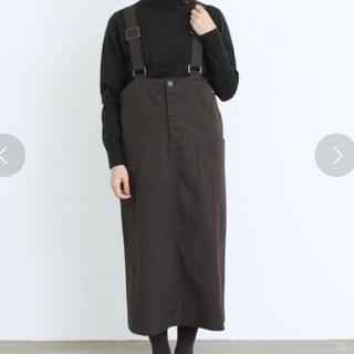 シャンブルドゥシャーム(chambre de charme)のすず様専用Malle チノクロス山仕事の吊りスカート(ロングスカート)