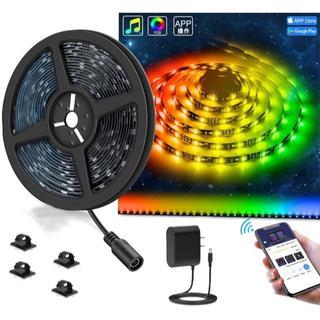 LEDテープライト SMD5050 12V 5m マルチカラー RGB 明るさ調(家庭用ゲーム機本体)