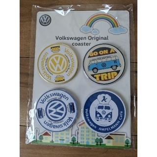 フォルクスワーゲン(Volkswagen)の[新品未使用] フォルクスワーゲン 非売品 コースター ノベルティー(ノベルティグッズ)