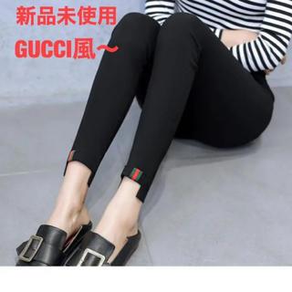 グッチ(Gucci)のブラック スキニー レディース(デニム/ジーンズ)