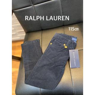 ラルフローレン(Ralph Lauren)の【新品】ラルフローレン コーデュロイ パンツ 115㎝(パンツ/スパッツ)