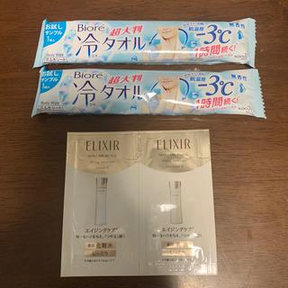 Biore - ビオレ冷タオル1枚入×2パック◆ELIXIR 化粧水&乳液