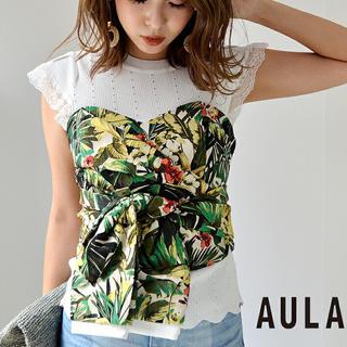 アウラアイラ(AULA AILA)の新品タグ付き AULA 26400円 日本製 ジャガードビスチェ(ベアトップ/チューブトップ)