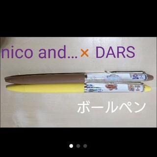 ニコアンド(niko and...)のレア♪ニコアンド…★DARS ボールペン(ペン/マーカー)