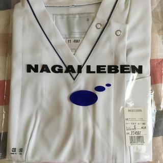 ナガイレーベン(NAGAILEBEN)のナガイレーベン スクラブ(その他)