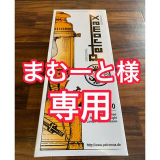 ペトロマックス(Petromax)のペトロマックス Petromax HK500 brass ブラス(ライト/ランタン)