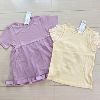 プティマイン(petit main)のプティマイン130 トップス2枚(Tシャツ/カットソー)