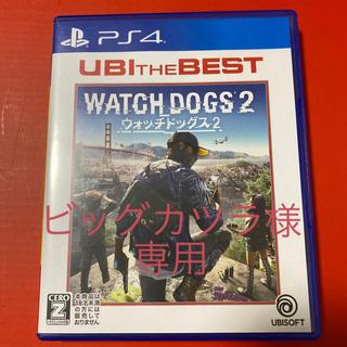 プレイステーション4(PlayStation4)のウォッチドッグス2(ユービーアイ・ザ・ベスト) PS4(家庭用ゲームソフト)
