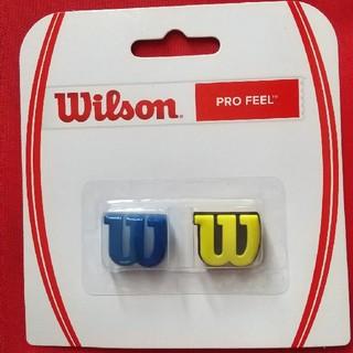 ウィルソン(wilson)のWILSON プロ・フィール(ブルー/イエロー)(振動止め)(その他)