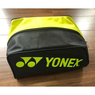 ヨネックス(YONEX)のヨネックス シューズケース 黄色 シューズ入れ(シューズバッグ)
