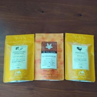 ルピシア(LUPICIA)のルピシア 紅茶3点 ノンカフェイン&ハーブブレンド(茶)