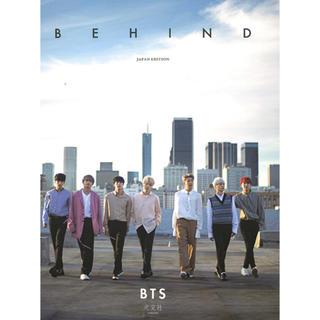 ボウダンショウネンダン(防弾少年団(BTS))のBTS(アート/エンタメ/ホビー)
