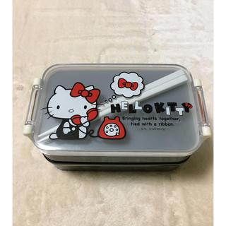 ハローキティ(ハローキティ)のサンリオ ハローキティ箸付き2段弁当箱(その他)