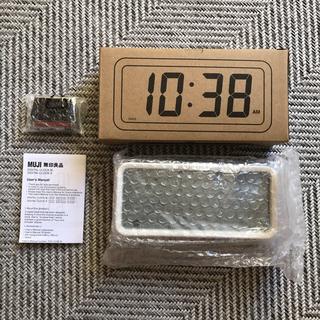 ムジルシリョウヒン(MUJI (無印良品))のPAL様 ご確認ください☺︎(置時計)