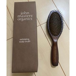 John Masters Organics - John masters organics スキャルプブラシ
