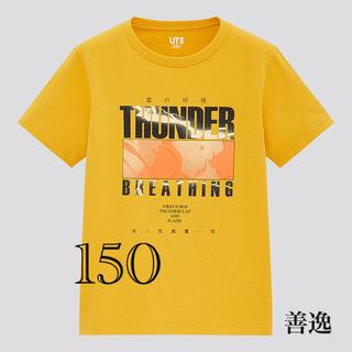 ユニクロ(UNIQLO)のUNIQLO 鬼滅の刃(Tシャツ/カットソー)