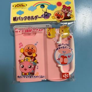 アンパンマン(アンパンマン)の☆アンパンマン 紙パックホルダー ピンク☆(マグカップ)