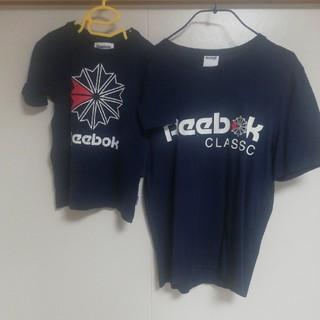 リーボック(Reebok)のReebok親子Tシャツ(Tシャツ/カットソー)