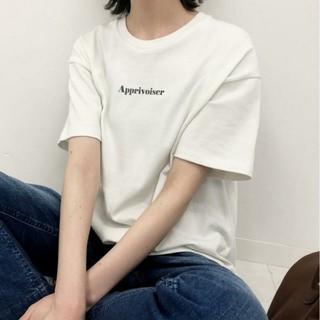 イエナ(IENA)のmre 様専用  IENA☆Le Petit Prince ロゴTシャツ B(Tシャツ(半袖/袖なし))