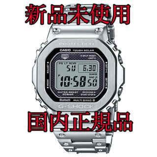 ジーショック(G-SHOCK)の川村様専用 G-SHOCK GMW-B5000D-1JF フルメタル シルバー(腕時計(デジタル))