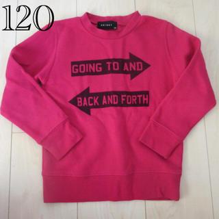 シスキー(ShISKY)のトレーナー ピンク 120 シスキー(Tシャツ/カットソー)