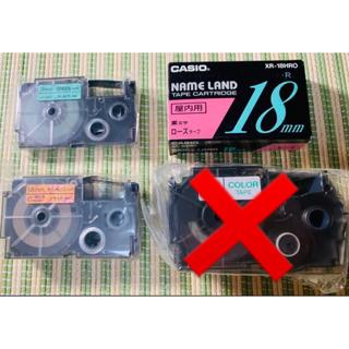 カシオ(CASIO)のCASIO カシオ ネームランド テープ(テープ/マスキングテープ)