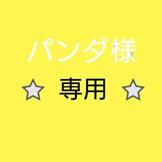 ⭐宮古島  レモン ⭐ パンダ様専用 ①(フルーツ)
