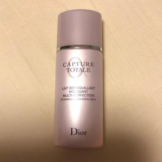 ディオール(Dior)のDior カプチュールトータル 洗顔 クレンジング(洗顔料)