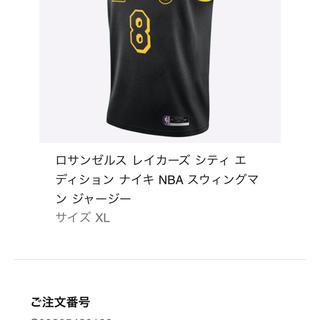 ナイキ(NIKE)の年末最終 レイカーズ エディションジャージー サイズXL(Tシャツ/カットソー(半袖/袖なし))