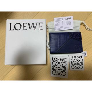 ロエベ(LOEWE)の最安値 国内正規店購入 カードケース(名刺入れ/定期入れ)