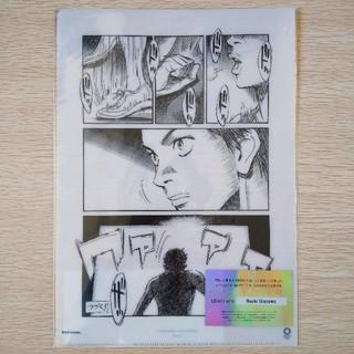【送料無料】東京2020公式アートポスター柄のA4クリアファイル(浦沢直樹)(クリアファイル)