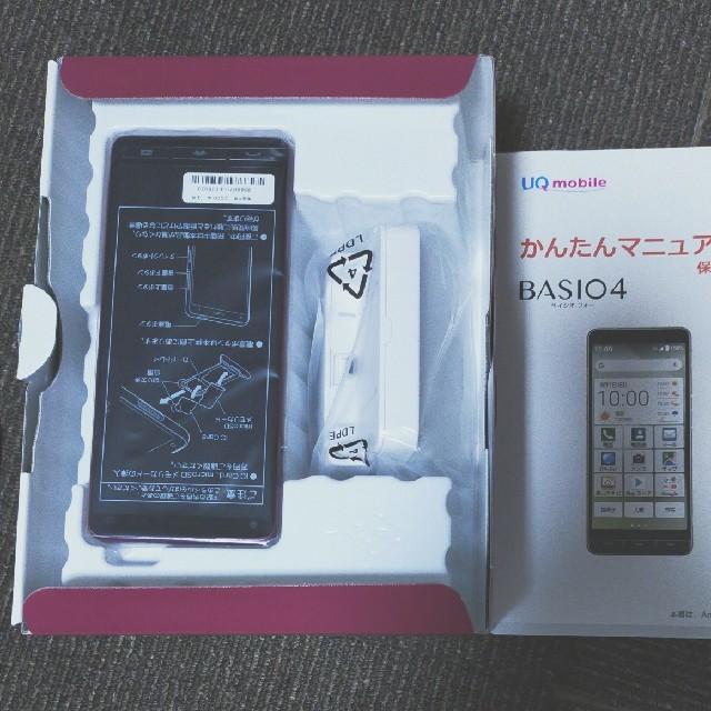 京セラ(キョウセラ)のスマートフォン BASIO4 ベイシオフォー スマホ/家電/カメラのスマートフォン/携帯電話(スマートフォン本体)の商品写真