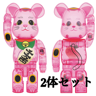 メディコムトイ(MEDICOM TOY)の2体セット BE@RBRICK 招き猫 桃色透明 400%(その他)
